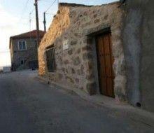Casa Rural El Legionario. Irconniños.com